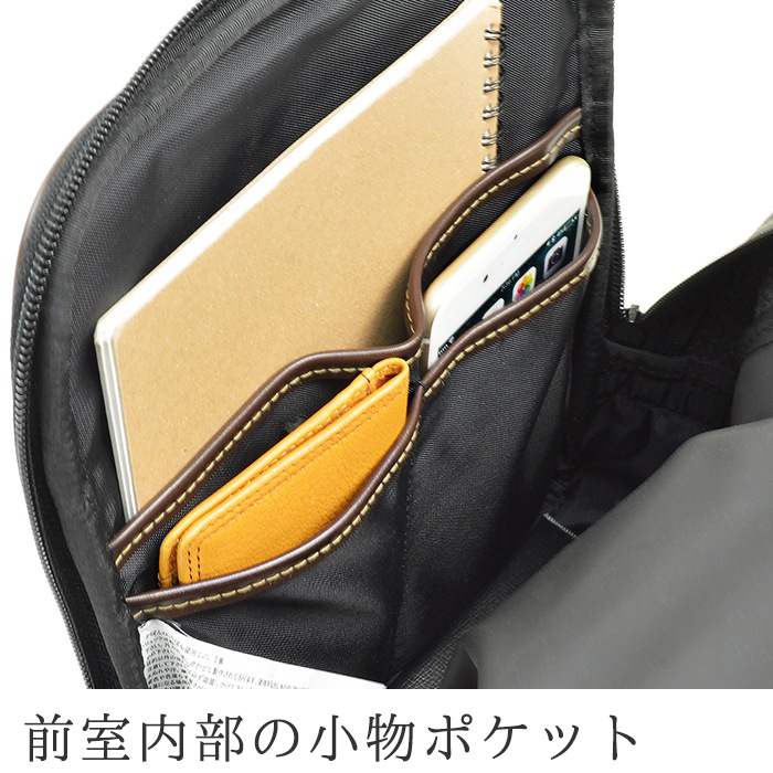 ショルダーバッグ 日本製 豊岡製鞄 メンズ A5ファイル 2室 牛革ハンドル 紳士 縦型 休日 旅行 ショッピング 黒 KBN16431 ブレリアス BRELIOUS 送料無料