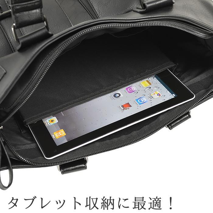 【50%セール対象商品】 トートバッグ メンズ B4 タブレット対応 マチ広 通学 通勤 休日 旅行 黒 KBN53422 ハミルトン HAMILTON
