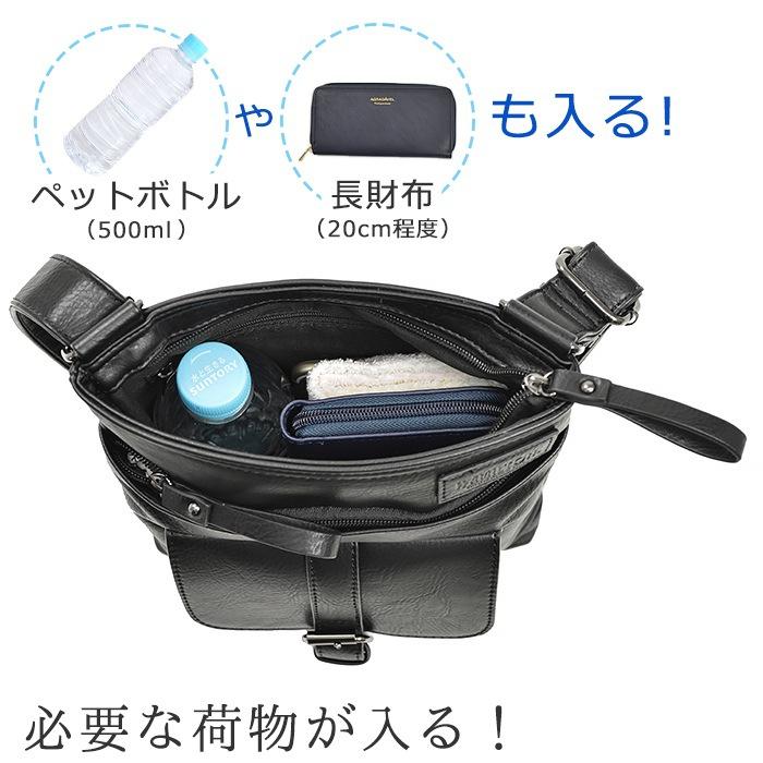 【50%セール対象商品】 ショルダーバッグ メンズ A4 薄マチ 休日 旅行 黒 KBN16439 ハミルトン HAMILTON