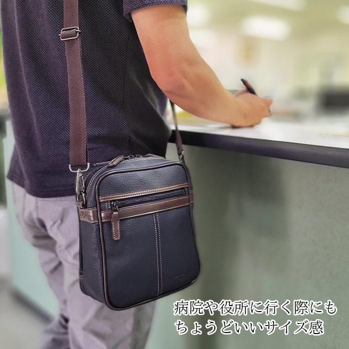 ショルダーバッグ 日本製 豊岡製鞄 メンズ A5 2室 牛革ハンドル 紳士 縦型 休日 旅行 ショッピング 黒 KBN16432 ブレリアス BRELIOUS