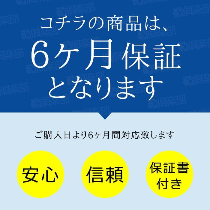 ウエストバッグ ウエストポーチ 日本製 メンズ 旅行 散歩 黒 紺 KBN25780 ブレザークラブ BLAZER CLUB 送料無料