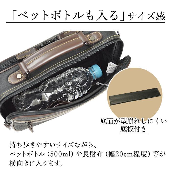 ショルダーバッグ 日本製 豊岡製鞄 メンズ A5 2室 牛革ハンドル 紳士 横型 休日 旅行 ショッピング 黒 KBN16429 ブレリアス BRELIOUS 送料無料