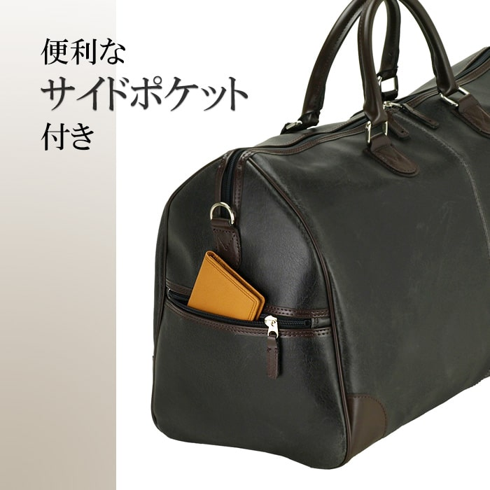 ボストンバッグ 日本製 豊岡製鞄 メンズ レディース KBN10414 アンディハワード ANDY HAWARD 送料無料