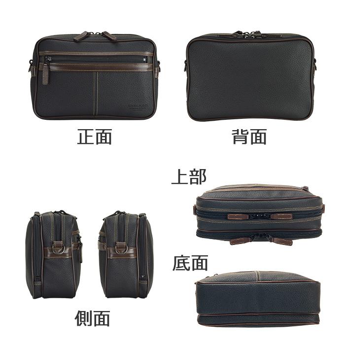 ショルダーバッグ 日本製 豊岡製鞄 メンズ A5 2室 牛革ハンドル 紳士 横型 休日 旅行 ショッピング 黒 KBN16430 ブレリアス BRELIOUS