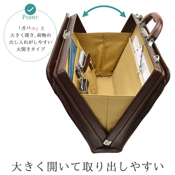 ダレスバッグ メンズ 日本製 大開き ドクターバッグ 木手 KBN22328 サドル SADDLE 送料無料