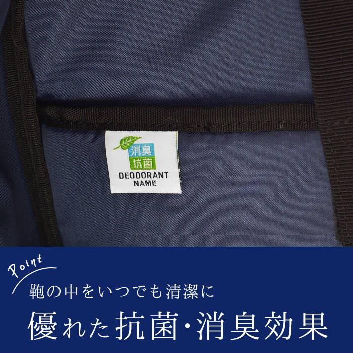 ビジネスバッグ ビジネスリュック メンズ B4 タブレット対応 2室 抗菌 消臭 ケーブルホール 通勤 出張 泊まり勤務 黒 KBN42567 グラフィット GRAFIT 送料無料