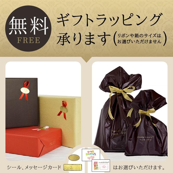 ブリーフケース ビジネスバッグ 日本製 豊岡製鞄 メンズ B4 底鋲 レトロ ヴィンテージ 通勤 旅行 出張 黒 キャメル KBN21221 ブレリアス BRELIOUS 送料無料