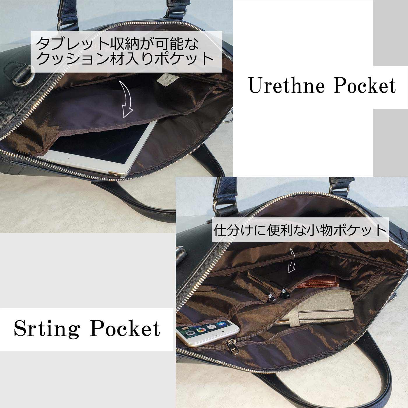 ブリーフケース ビジネスバッグ メンズ レディース ユニセックス B4 タブレット対応 通勤 黒 KBN26692 ハミルトン HAMILTON