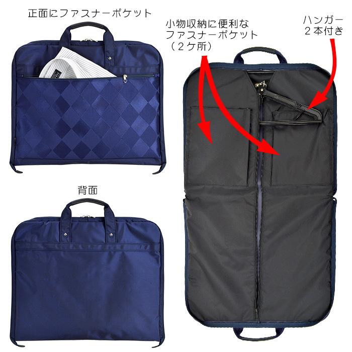 ハンガーバッグ ガーメントバッグ ハンガーケース 日本製 豊岡製鞄 メンズ ハンガー2本入り ダイヤ柄 KBN13070 ブロンプトン BROMPTON