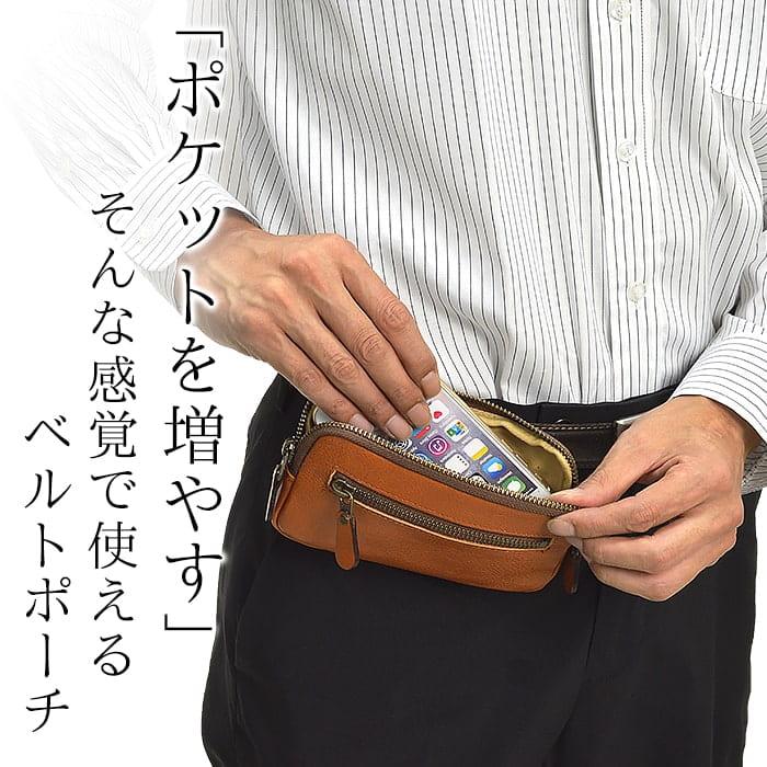 ベルトポーチ ミニポーチ スマホポーチ 日本製 豊岡製鞄 メンズ 牛革 本革 オイルレザー ミニ コンパクト 黒 茶 KBN25898 ブレザークラブ BLAZER CLUB