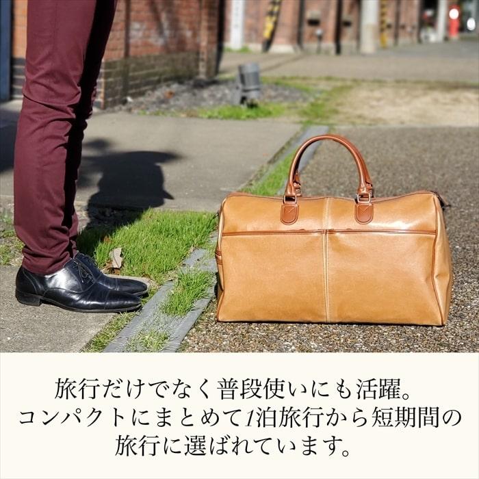 ボストンバッグ 日本製 豊岡製鞄 メンズ レディース 白化合皮 レトロ ヴィンテージ 旅行 出張 黒 キャメル KBN10438 ブレリアス BRELIOUS