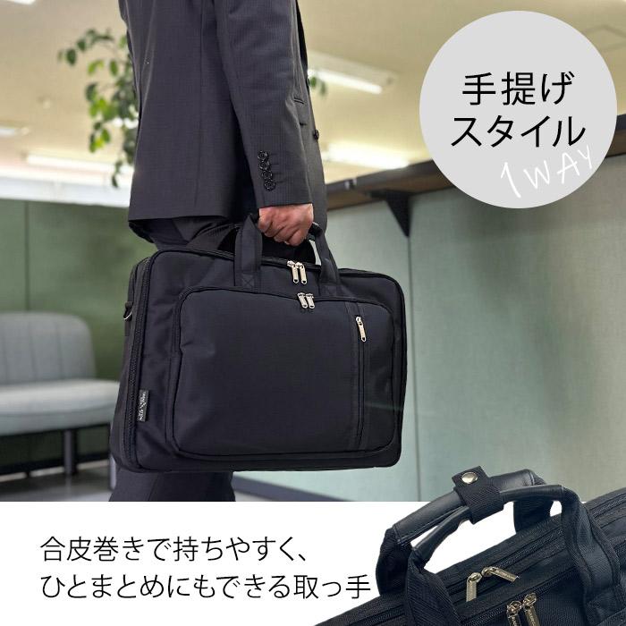 リュック デイパック ブリーフケース ビジネスバッグ メンズ B4ファイル PC対応 3way KBN26412 ブレザークラブ BLAZER CLUB