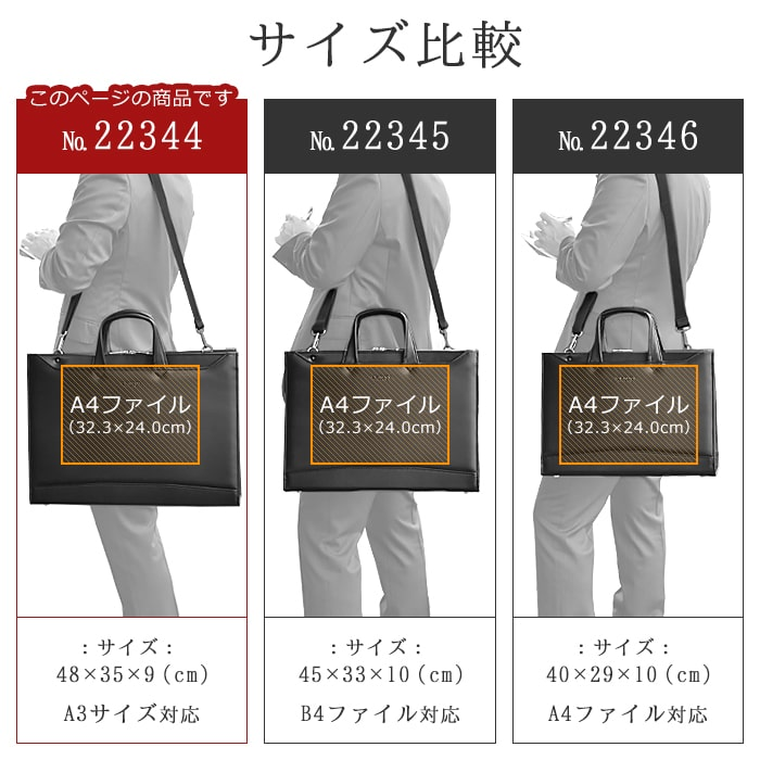 ビジネスバッグ ブリーフケース 日本製 豊岡製鞄 メンズ A3 大開き 牛革握り YKKファスナースマート スリム 通勤 黒 KBN22344 ジェイシーハミルトン J.C HAMILTON 送料無料