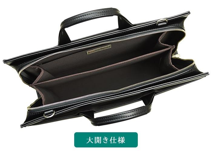 大開き ブリーフケース ビジネスバッグ 日本製 豊岡製鞄 メンズ A4ファイル 高耐久 防汚 超撥水 図面 作品 通勤 黒 KBN22332 ジェイシーハミルトン J.C HAMILTON 送料無料