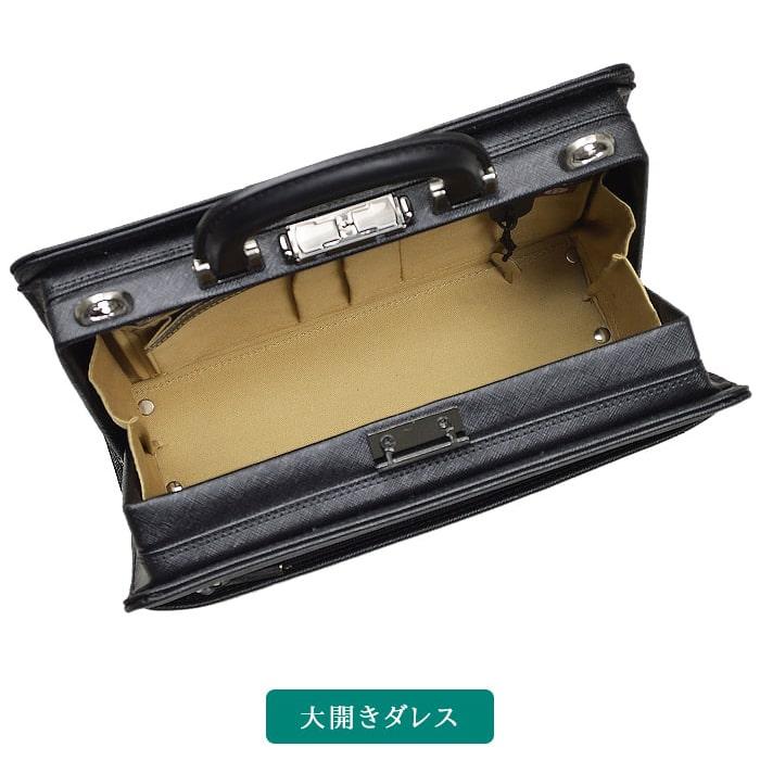 大開き ダレスバッグ ビジネスバッグ 日本製 豊岡製鞄 牛革 本革 レザー メンズ B5 角シボ 取っ手 ワンタッチ錠前 通勤 黒 KBN22326 ジェイシーハミルトン J.C HAMILTON 送料無料