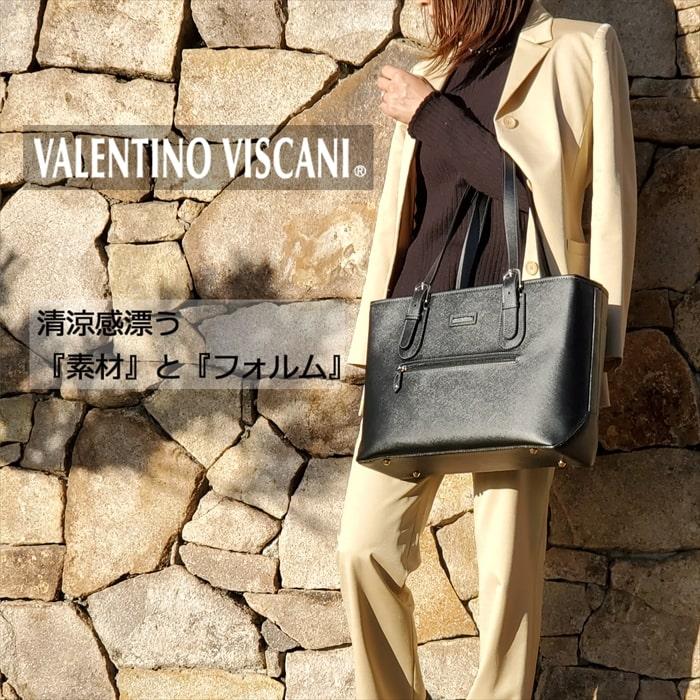 トートバッグ ビジネスバッグ レディース B4 軽量 リクルート 通勤 就活 黒 KBN53429 ヴァレンチノヴィスカーニ VALENTINO VISCANI