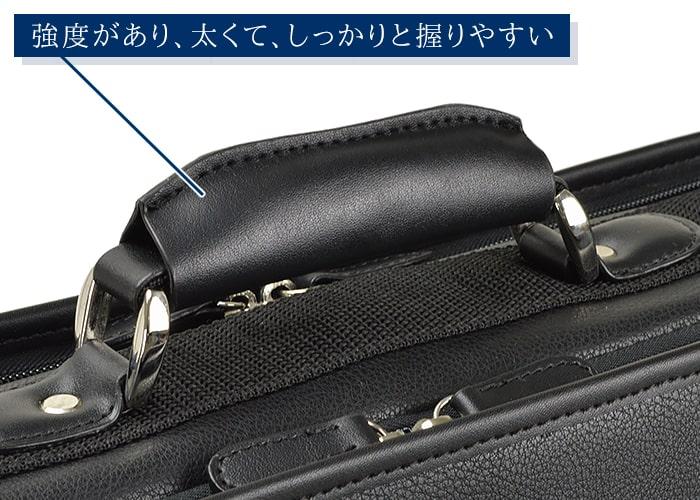 ソフトアタッシュ アタッシュケース メンズ A3 2室 キャリーバー通し 通勤 出張 黒 KBN21223 グラフィット GRAFIT 送料無料