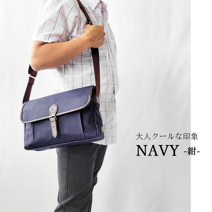 ショルダーバッグ 日本製 豊岡製鞄 メンズ A4 帆布 PVC アウトドア 旅行 ショッピング 通勤 出張 紺 ベージュ KBN33687 アンディハワード ANDY HAWARD