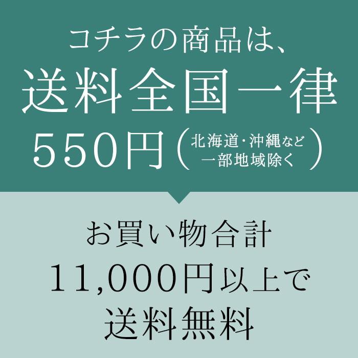 ショルダーバッグ 日本製 豊岡製鞄 メンズ KBN16333 ハミルトン HAMILTON