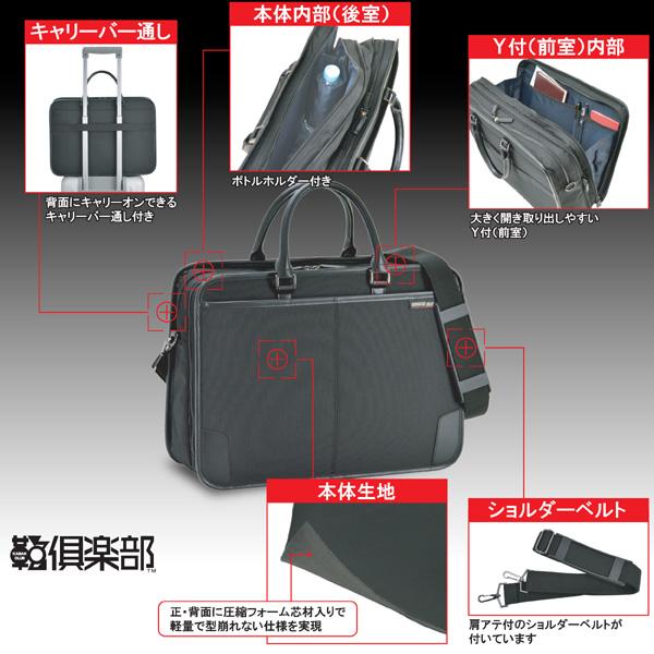 【50%セール対象商品】 ビジネスバッグ メンズ B4 2室 兼用フチ巻きビジネス KBN26575 ハミルトン HAMILTON