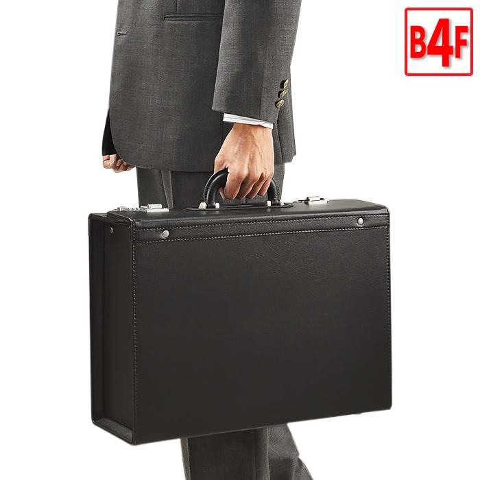 フライトケース パイロットケース アタッシュケース ビジネスバッグ 営業鞄 メンズ B4ファイル CA ダイヤル錠 底鋲 KBN20033 G-ガスト G-GUSTO 送料無料