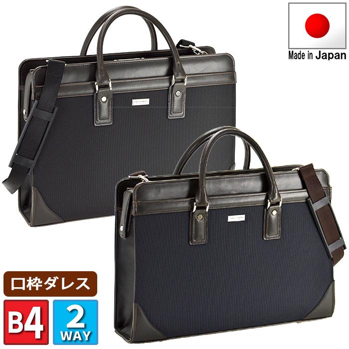ダレスバッグ ビジネスバッグ 日本製 豊岡製鞄 メンズ B4 ショルダー付き ナイロン コーデュラ バリスティック 2way KBN22291 アンディハワード ANDY HAWARD 送料無料
