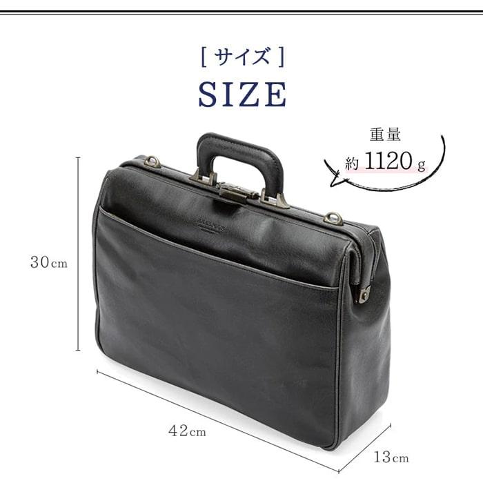 ダレスバッグ ブリーフケース ビジネスバッグ 日本製 豊岡製鞄 メンズ B4ファイル PC対応 レトロ ヴィンテージ 通勤 旅行 出張 黒 キャメル KBN22300 ブレリアス BRELIOUS 送料無料
