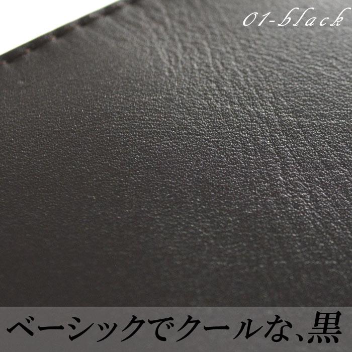 ショルダーバッグ ワンショルダーバッグ レザーバッグ 日本製 豊岡製鞄 牛革 本革 メンズ A5 黒 チョコ KBN16446 ブレザークラブ BLAZER CLUB 送料無料