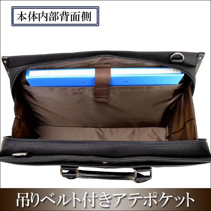 ビジネスバッグ メンズ A4ファイル リクルート 太番手ビジネス KBN26581 ハミルトン HAMILTON