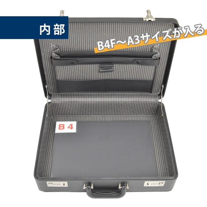 アタッシュケース ハードアタッシュ ビジネスバッグ 仕事鞄 営業鞄 メンズ A3 通勤 出張 ハード ダイヤル錠 黒 KBN21211 G-ガスト G-GUSTO 送料無料