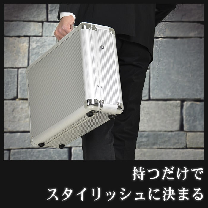アタッシュケース アルミアタッシュ ビジネスバッグ 営業鞄 メンズ A3ファイル アルミ ダイヤル錠 シルバー KBN21196 G-ガスト G-GUSTO 送料無料