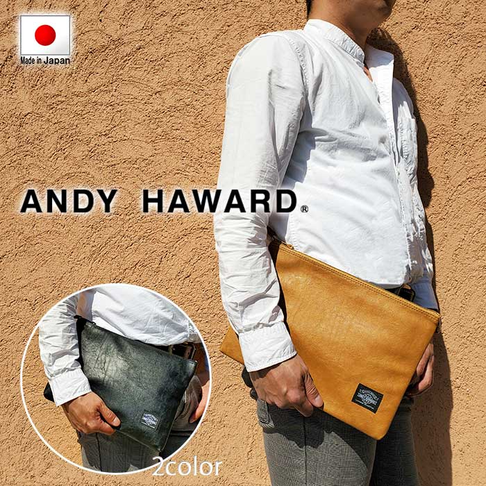 クラッチバッグ 日本製 豊岡製鞄 メンズ B5 薄マチ KBN23471 アンディハワード ANDY HAWARD