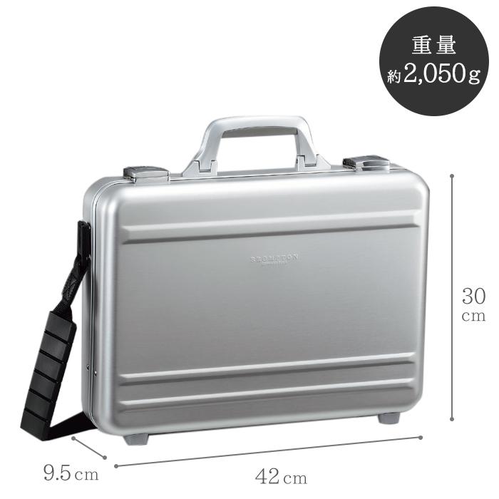 アタッシュケース アルミアタッシュ ビジネスバッグ 営業鞄 メンズ A4ファイル PC対応 アルミ ノート シルバー KBN21200 ブロンプトン BROMPTON 送料無料