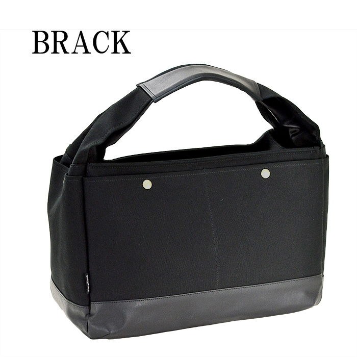 トートバッグ 日本製 豊岡製鞄 メンズ レディース B4 キャンバス 8号帆布 ラバーキャンバス KBN53408 ブロンプトン BROMPTON 送料無料