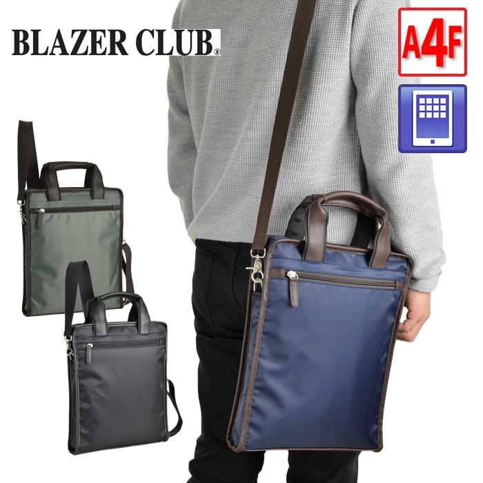 ショルダーバッグ メンズ A4ファイル タブレット対応 手提げ スリム 細マチ 黒 カーキ 紺 KBN26677 ブレザークラブ BLAZER CLUB