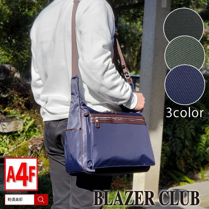 ショルダーバッグ カジュアルバッグ メンズ A4ファイル ナイロン 軽量 街持ち 旅行 黒 カーキ 紺 KBN33760 ブレザークラブ BLAZER CLUB