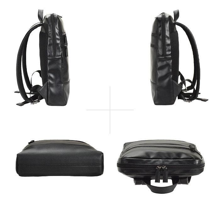 リュック デイパック メンズ レディース B4 PC対応 通勤 街持ち ビジネス カジュアル 黒 チョコ KBN42565 ハミルトン HAMILTON