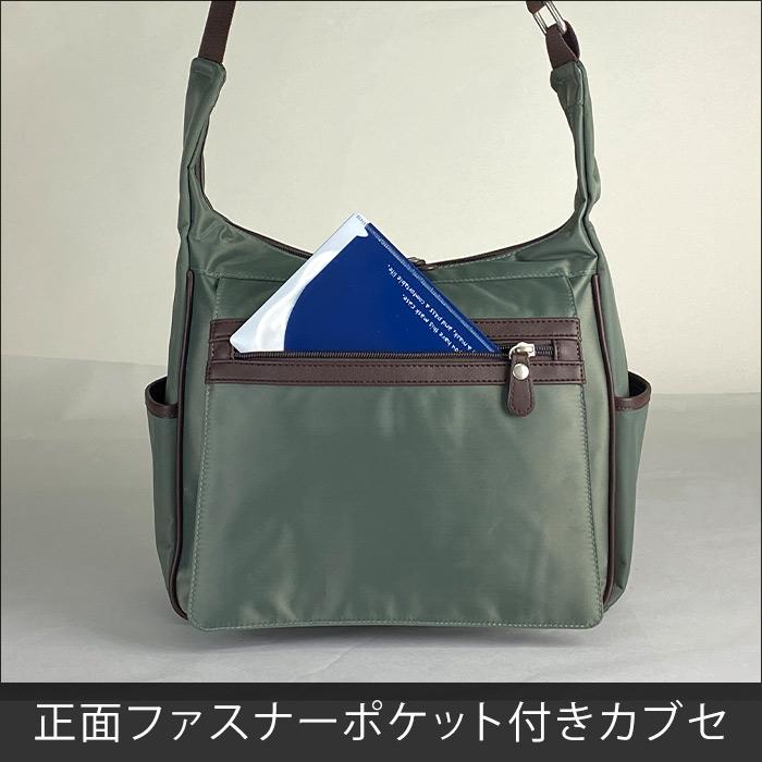 ショルダーバッグ カジュアルバッグ メンズ B5 ナイロン 軽量 街持ち 旅行 黒 カーキ 紺 KBN33761 ブレザークラブ BLAZER CLUB
