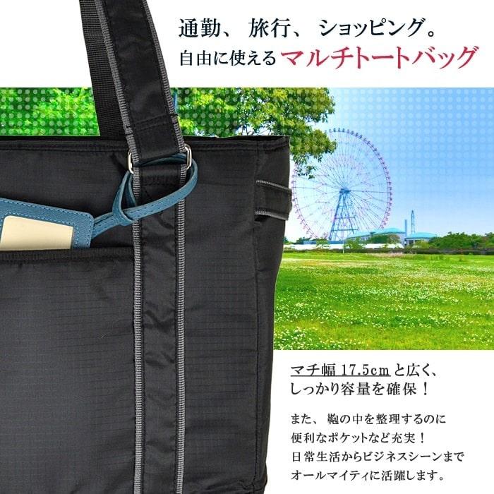 トートバッグ ビジネスバッグ メンズ レディース A4ファイル 旅行 ショッピング 通勤 出張 外回り 通勤 黒 紺 カモフラージュ KBN53416 ジムカーナ GIMCARNA