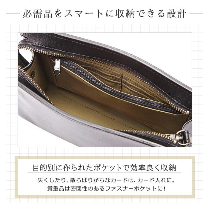 レザーバック セカンドバッグ フォーマルバッグ 日本製 豊岡製鞄 牛革 本革 レザー メンズ フォーマル 旅行 冠婚葬祭 黒 チョコ KBN25885 サドル SADDLE 送料無料