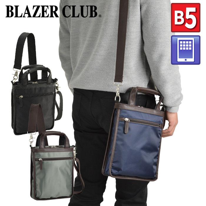 ショルダーバッグ トートバッグ メンズ B5 タブレット対応 縦型 手提げ スリム 細マチ 黒 カーキ 紺 KBN26678 ブレザークラブ BLAZER CLUB