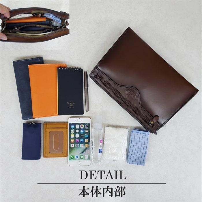 レザーバッグ セカンドバッグ フォーマルバッグ 日本製 豊岡製鞄 牛革 本革 メンズ A5ファイル フォーマル 街持ち 旅行  チョコ KBN01008 サドル SADDLE