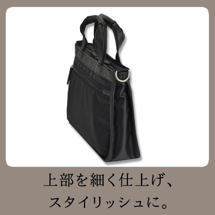 ショルダーバッグ トートバッグ メンズ B5 タブレット対応 横型 手提げ スリム 細マチ 黒 カーキ 紺 KBN26679 ブレザークラブ BLAZER CLUB