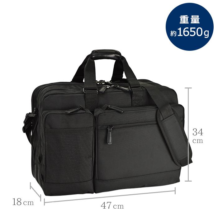 ビジネスバッグ ブリーフケース 3wayバッグ メンズ A3 ウレタン内装 PC・タブレット対応 キャリーバー通し 通勤 出張 黒 KBN26645 グラフィット GRAFIT 送料無料