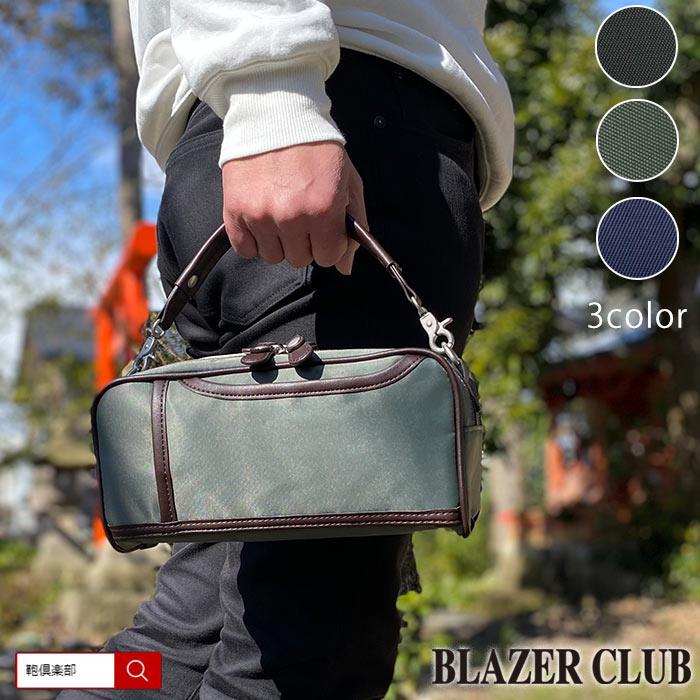 ショルダーバッグ セカンドポーチ カジュアルバッグ メンズ 2way ナイロン 軽量 街持ち 旅行 黒 カーキ 紺 KBN33762 ブレザークラブ BLAZER CLUB