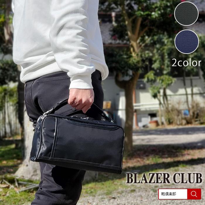 ショルダーバッグ セカンドポーチ カジュアルバッグ メンズ A5 2way ナイロン 軽量 街持ち 旅行 黒 紺 KBN33763 ブレザークラブ BLAZER CLUB