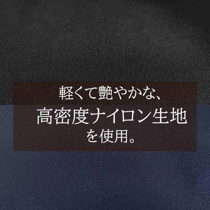 トートバッグ ボストンバッグ 日本製 豊岡製鞄 メンズ A5 軽量 ナイロン 普段使い 街持ち 観光 ショッピング 黒 紺 KBN26688 ブレザークラブ BLAZER CLUB