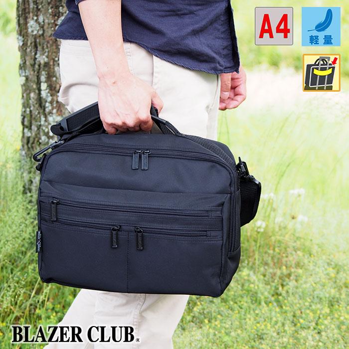 ショルダーバッグ メンズ A4 横型 キャリーバー通し付き KBN33577 ブレザークラブ BLAZER CLUB
