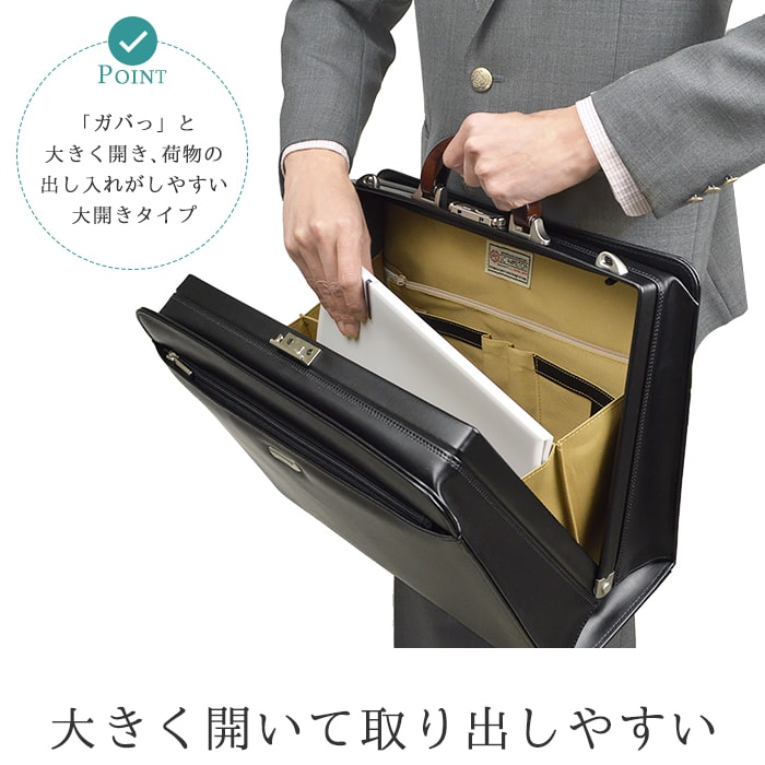 ダレスバッグ ビジネスバッグ 日本製 豊岡製鞄 メンズ A4ファイル 追加型 天然木手 大開き ダレス 高級感 通勤 黒 KBN22320 ジェイシーハミルトン J.C HAMILTON 送料無料
