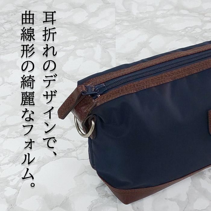 ショルダーバッグ セカンドポーチ ボディーバッグ 日本製 豊岡製鞄 メンズ 軽量 ナイロン 普段使い 街持ち 観光 ショッピング 01-黒 03-紺 KBN33759 ブレザークラブ BLAZER CLUB